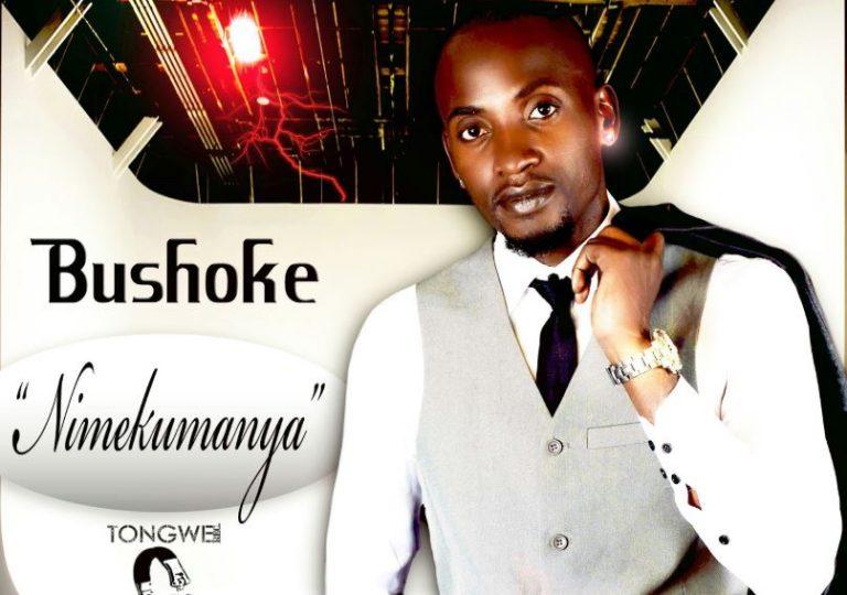 Bushoke Amrudisha K-Lynn Kwenye Game