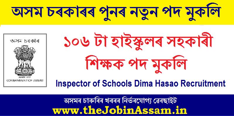 Inspector of Schools Dima Hasao Recruitment 2020: