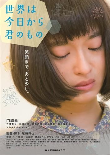 Sinopsis Her Sketchbook / Sekai wa Kyou kara Kimi no Mono (2017) - Film Jepang
