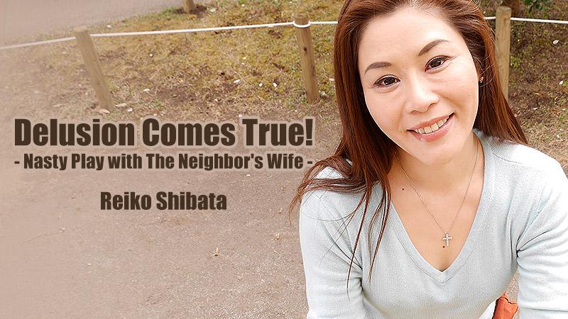 Reiko Shibata Delusion Comes True!