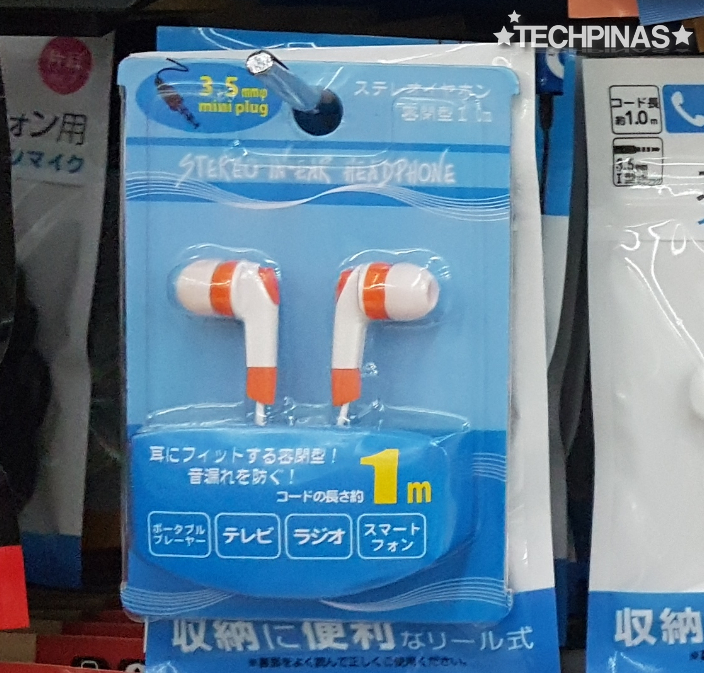 Earphones with In-Ear Silicone Buds