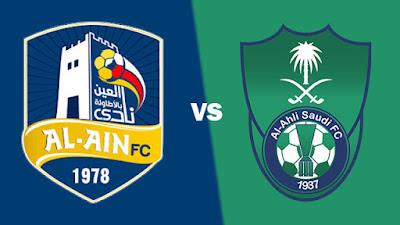 مشاهدة مباراة الاهلي السعودي ضد العين 17-2-2021 بث مباشر في الدوري السعودي