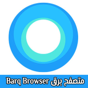 Barq Browser