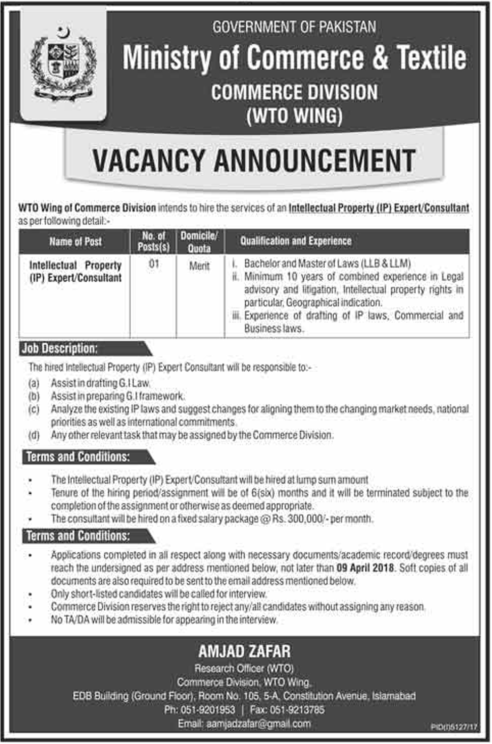 Jobs In Ministry Of Commerce And Textile March 2018 for Intellectual Property Expert