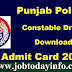 www.punjabpolicerecruitment.in Punjab Police Constable Driver Admit Card 2016 Download
