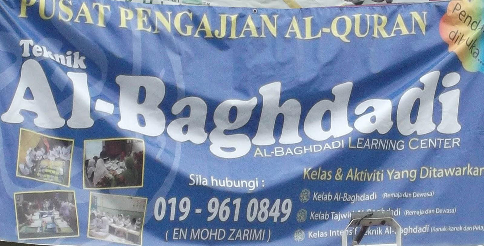 TEKNIK AL-BAGHDADI ~ Welcome! ALC Pinggiran Bt. Caves