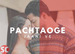 Pachtaoge - Jaani Ve Guitar Chords