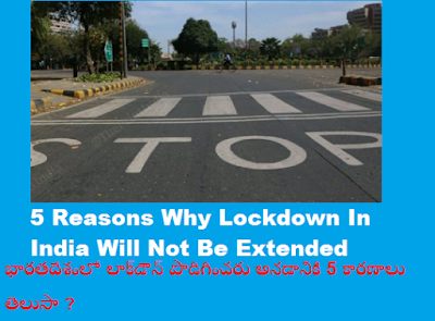 will-lockdown-in-india-get-extended.png (540×399)