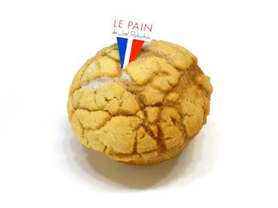ロブションのメロンパン | LE PAIN de Joël Robuchon(ル パン ドゥ ジョエル・ロブション)