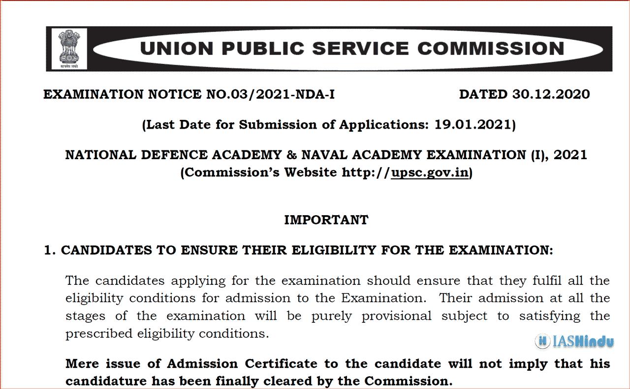 UPSC NDA NA I 2021
