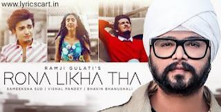 Rona Likha Tha Lyrics-Ramji Gulati