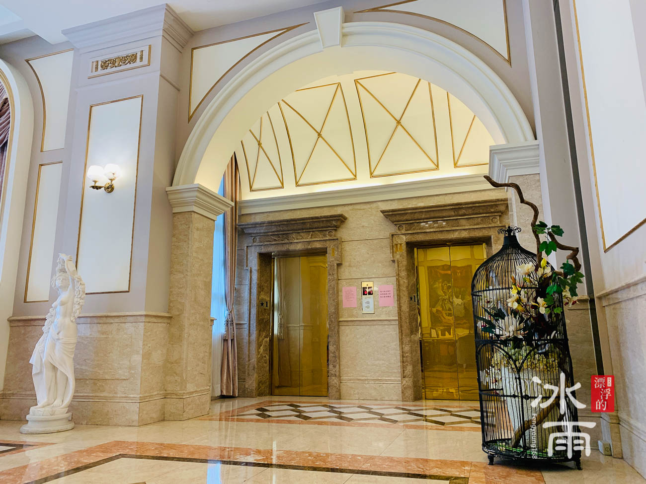 首都大飯店|客房電梯入口處