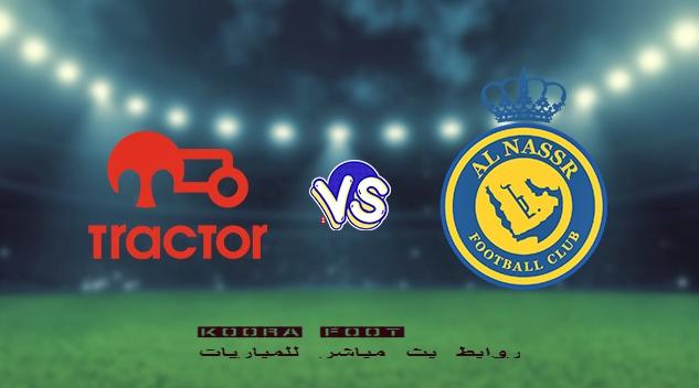 مباراة النصر ضد تركتور سازي تبريز في دوري أبطال آسيا