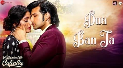 Dua Ban Ja Lyrics in Hindi, Harshdeep Kaur, Akhil Sachdeva