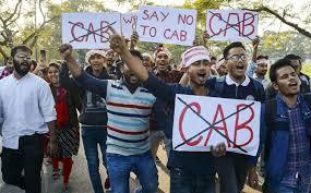 CAB/CAA और NRC