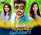 Ivan Yarendru Therikiratha 2017 Tamil Movie Watch Online