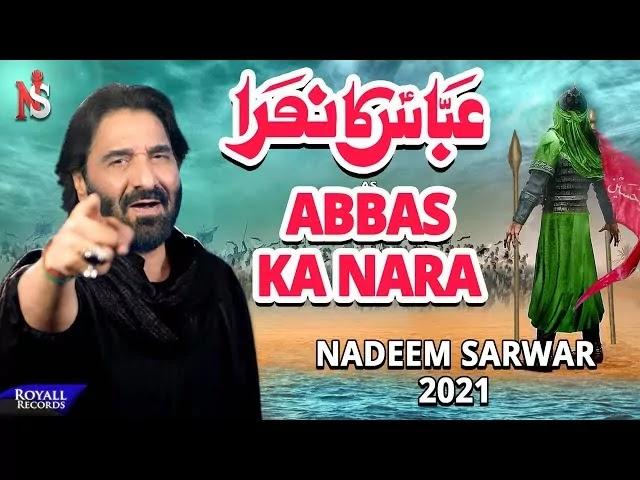 Abbas Ka Nara lyrics - Nadeem Sarwar