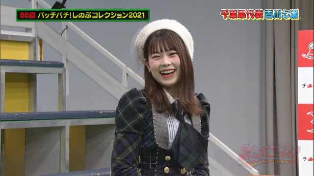 AKB48 Team 8 no Kanto Hakusho ep88