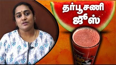 Watermelon juice in Tamil   Summer Special Healthy Drink
