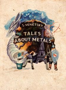Kể chuyện về kim loại - S. Venetsky