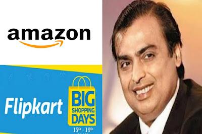 mukesh-ambani-start-ecommerce-busniss-again-by-amazon-flipkart