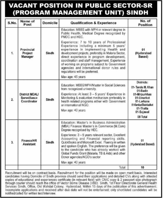 JOBS | Public Sector-SR (Program Management Unit) Sindh