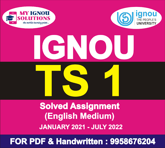 TS 1 Solved Assignment 2021-22
