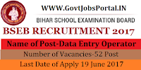 Bihar School Examination Board Recruitment 2017-Data Entry Operator