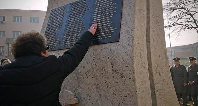#Споменик #Пали #Борци #Лесковац