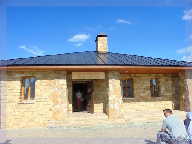 дом лекаря в Болгарах