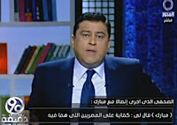 برنامج 90 دقيقة 13/2/2017 معتز الدمرداش -  تعليم الثقافة الجنسية