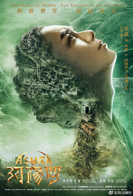 Asura character poster Wu Lei