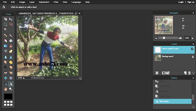 صمم صورك دون الحاجة الى تنزيل اي برنامج مع هذا الموقع الشبيه بالفوتوشوب