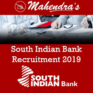 South Indian Bank Recruitment 2019: PO & Clerks | Apply Online