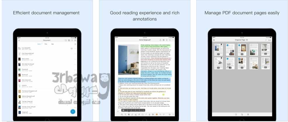 تطبيق: Foxit PDF Reader Mobile