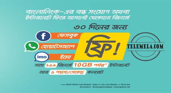 Banglalink bondho SIM 10GB internet offer.jpg