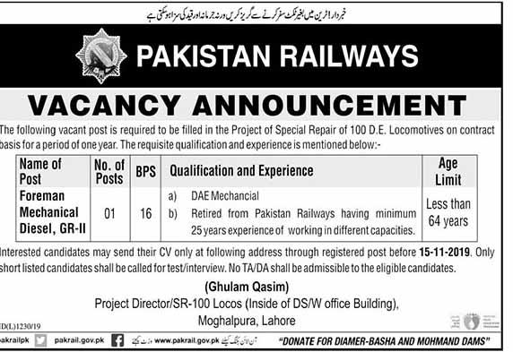 Foreman Mechanical Jobs in Pakistan Railways