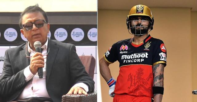 IPL 2021: कोहली को नहीं, बल्कि इस खिलाड़ी को गावस्कर ने बताया आईपीएल का सबसे बेशकीमती खिलाड़ी