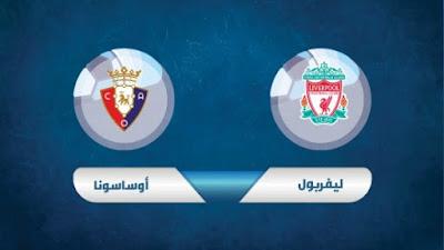 مشاهدة مباراة ليفربول ضد أوساسونا 09-08-2021 بث مباشر في مباراة ودية