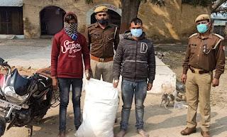प्रतिबंधित मांस व एक बाइक के साथ दो अभियुक्त किए गए गिरफ्तार