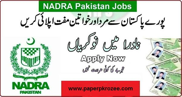 National Database & Registration Authority NADRA Jobs 2020 Latest