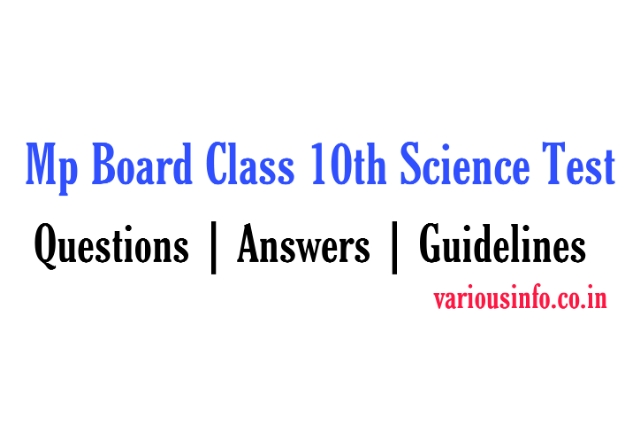 Mp Board Class 10th science Test in november