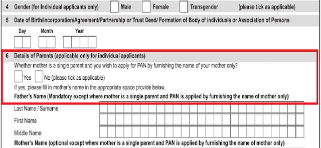 Pan card application form फॉर्म 49A में हुआ बदलाव । PAN कार्ड के लिए खत्म हो चुकी पिता का नाम बताने की अनिवार्यता