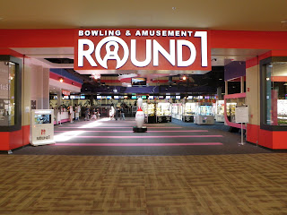 Round 1 Entrance