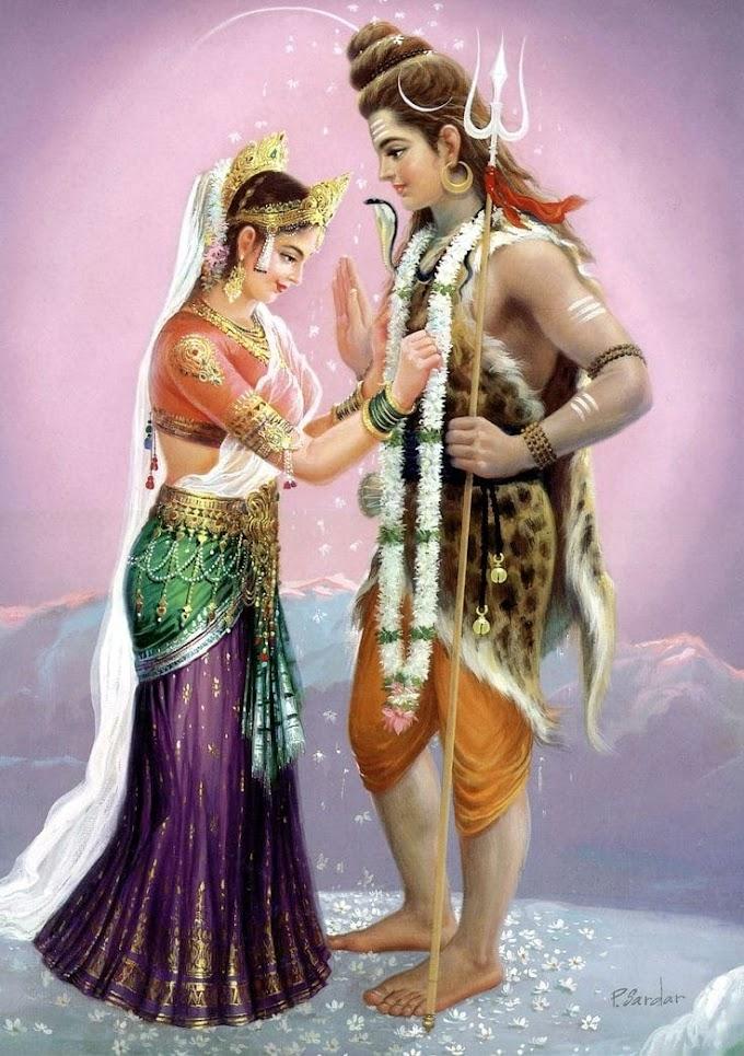 Happy Maha Shivratri Quotes 2021: Wishes Images, Photos, Status, Quotes ...