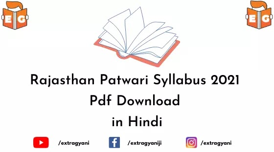 Rajasthan Patwari Syllabus 2021 Pdf Download in Hindi