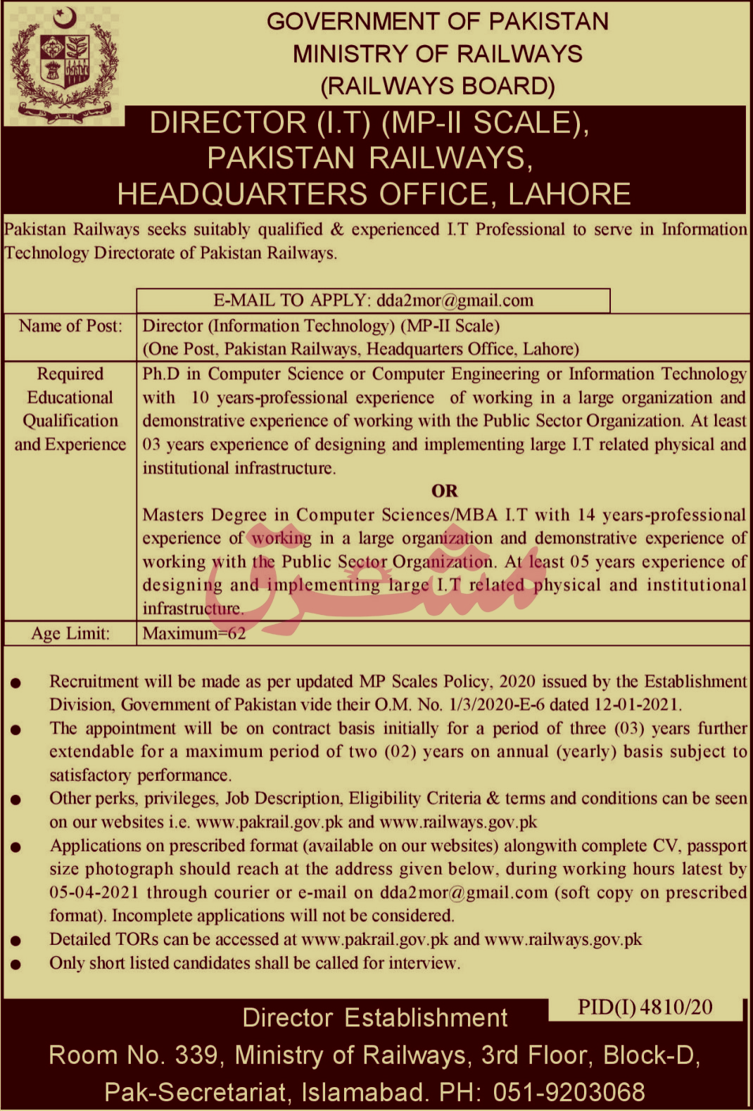 Latest Jobs in Ministry Of Railways Lahore 2021