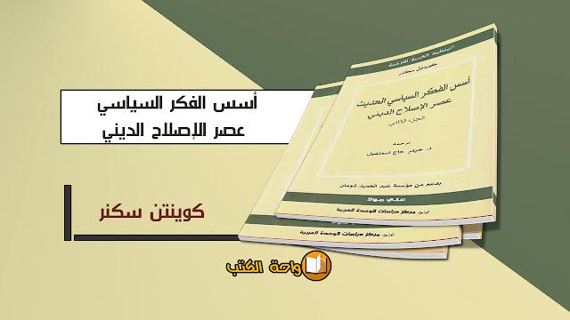 سوسيولوجيا الجنسانية العربية pdf