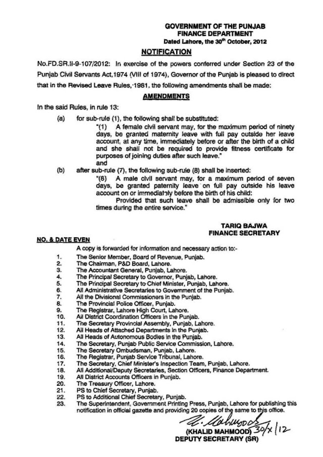 NOTIFICATION REGARDING AMENDMENTS IN RULE OF MATERNITY AND PATERNITY LEAVE