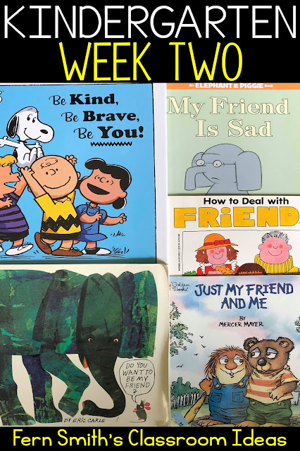 Descriptions of My Recommend Books For Teaching Friendship During the Second Week of Kindergarten #FernSmithsClassroomIdeas